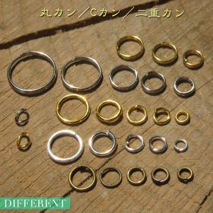 丸カン/Cカン/二重カン アクセサリーパーツの商品画像