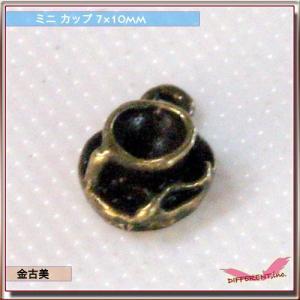 珈琲カップ mini size 金古美 7*10 different