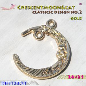 三日月 wカン クラシックデザイン ゴールド メルヘンチャーム No.2|different
