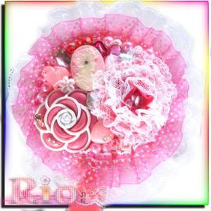 姫盛りデコミラー 手鏡レース  by-rio|different