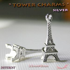 シルバーの塔 チャーム アクセサリーパーツ