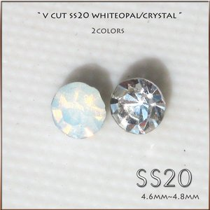 SS20 デコにレジンに Crystal&Whiteopal  Vカットストーン 10or20粒|different
