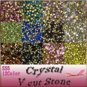 SS5 Crystal  Vカットストーン 18粒〜30粒 13Color デコにレジンに ホワイトオパール追加!!|different