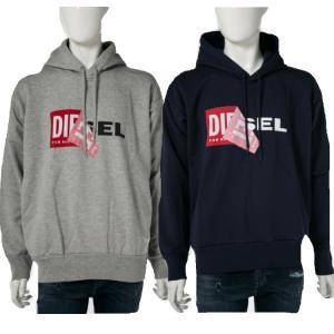 ディーゼル DIESEL トレーナー プルオーバーパーカー フーディ スウェット S-ALBY FELPA メンズ 00S8WB 0IAEG|diffusion