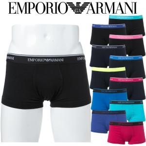 【品番】111357 8P717  【ブランド】エンポリオアルマーニ Emporio Armani ...