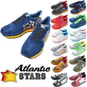 アトランティックスターズ ATLANTIC STARS スニーカー ローカット シューズ 靴 メンズ ANTARES|diffusion
