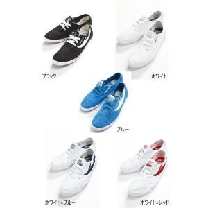 ディーゼル DIESEL スニーカー 靴 ローシューズ GOODTIME C-GOOD - sneak メンズ Y00053 PR012 限定送料無料|diffusion