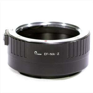 【ボディー側マウント】ニコン Z  【レンズ側マウント】キヤノン EOS EF、EF-S 【重量】1...