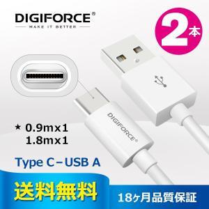 【CB-AC2M】DIGIFORCE Type C USB 2.0ケーブル【2本セット】Samsung Galaxy S10 / S9 / S9+その他Android各種、Type C端子を備えた機器対応 0.9mx1 1.8mx1|digiforce
