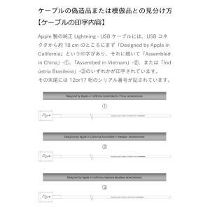 ライトニングケーブル iPhone 充電 ケー...の詳細画像2