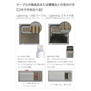 ライトニングケーブル iPhone 充電 ケー...の詳細画像3