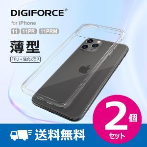 【各種2個セット】DIGIFORCE 薄型クリアケース  for iPhone 11/11Pro/11Pro Max digiforce