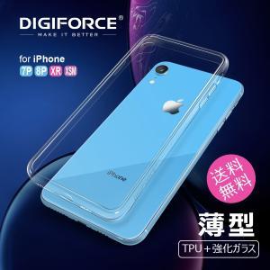 DIGIFORCE ケース 薄型(TPUバンパー+背面強化ガラス) クリア (for iPhone 7 Plus/8  Plus/XR/Xs Max) digiforce