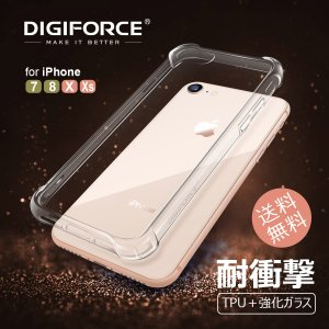 DIGIFORCE ケース耐衝撃(TPUバンパー+背面強化ガラス) クリア (for iPhone 7/8/X/Xs) digiforce