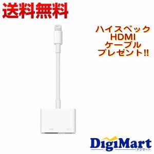 Apple純正品 アップル Lightning Digital AVアダプタ MD826AM/A 【...