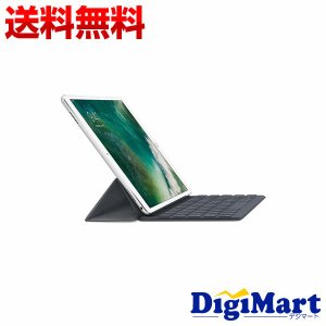 送料無料 | アップルスマートキーボード | 12.9inch | MJYR2AM/A