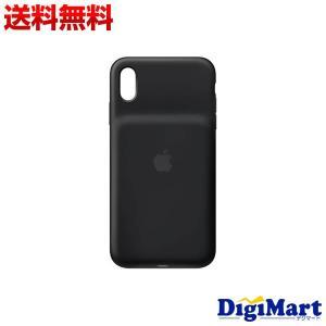 Apple純正品 iPhone XS Max用 スマートバッテリーケース MRXQ2ZA/A [ブラ...