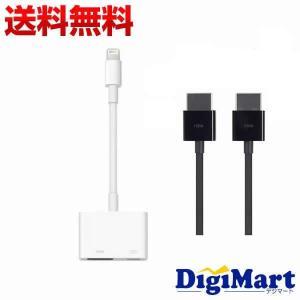 Apple純正品 アップル Lightning Digital AVアダプタ MD826AM/A +...