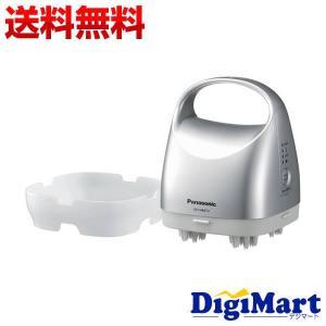 パナソニック Panasonic 頭皮エステ EH-HM77【新品・国内正規品】(EHHM77)|digimart-shop
