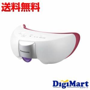 パナソニック Panasonic 目もとエステ EH-SW54-P [ピンク調]【新品・国内正規品】(EHSW54P)|digimart-shop