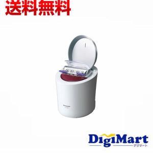 パナソニック Panasonic スチーマー ナノケア EH-CSA96 [ピンク調]【新品・国内正規品】(EHCSA96)|digimart-shop