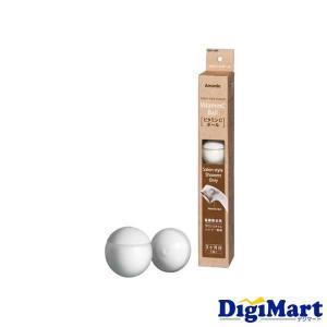 アラミック サロンスタイル ビタミンC ボール SSV-48N (15g×6ヶ入)【新品・国内正規品】|digimart-shop
