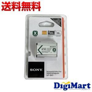 ソニー SONY NP-BX1 カメラバッテリ...の関連商品3