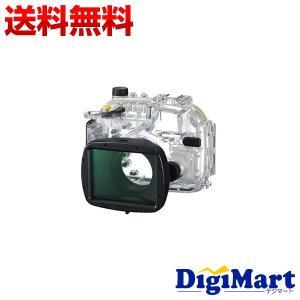 キヤノン Canon ウォータープルーフケース WP-DC53(PowerShot G1X MarkII用防水ケース)【新品・国内正規品】(WPDC53)|digimart-shop