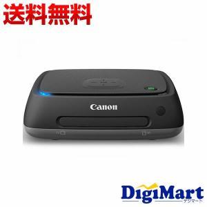 【訳あり】キヤノン Canon Connect Station CS100 1TB HDD フォトストレージ【新品・国内正規品・アウトレット商品・説明書なし】|digimart-shop
