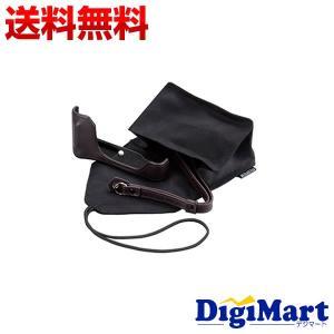 富士フイルム FUJIFILM  X70用 ボトムレザーケース BLC-X70【新品】|digimart-shop