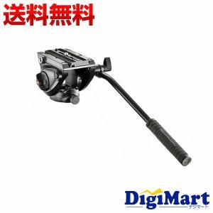 マンフロット Manfrotto プロフルード ビデオ雲台 60mm フラットベース MVH500AH【新品】|digimart-shop