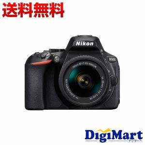 ニコン Nikon D5600 18-55 VRレンズキット デジタル一眼レフカメラ【新品・並行輸入...