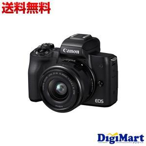 キャノン CANON EOS Kiss M EF-M15-45 IS STM レンズキット [ブラッ...