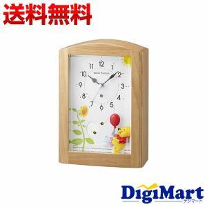 リズム時計 くまのプーさん オルゴール目覚まし時計 4RM761MC06|digimart-shop