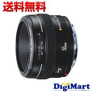 キヤノン Canon EF50mm F1.4 USM  レンズ (ケース、フード、フィルターは別売り)【新品・並行輸入品・保証付き】 digimart-shop