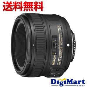 交換レンズ | 並行輸入・1年店舗保証付 | AF-S NIKKOR 50mm f/1.8G