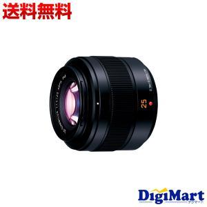 パナソニック Panasonic LEICA DG SUMMILUX 25mm/F1.4 ASPH. H-X025 カメラレンズ【新品・国内正規品】(HX025)|digimart-shop