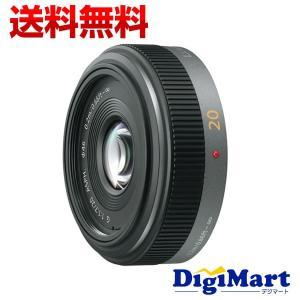 パナソニック Panasonic LUMIX G 20mm/F1.7 ASPH. H-H020 カメラレンズ【新品・並行輸入品・保証付き】(HH020)|digimart-shop