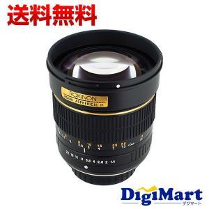 ロキノン ROKINON (SAMYANG) 85mm f/1.4 Aspherical Lens ...