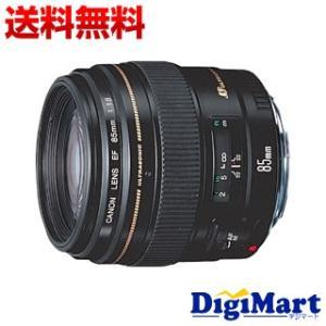 キヤノン Canon EF85mm F1.8 USM カメラレンズ【新品・並行輸入品・保証付き】 digimart-shop