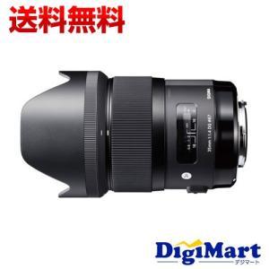 シグマ SIGMA 35mm F1.4 DG HSM [ニコン用] 単焦点レンズ【新品・並行輸入品・...