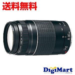 キヤノン Canon EF75-300mm F4-5.6 III 激安望遠ズームレンズ【新品・並行輸入品・保証付き】