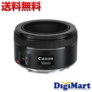 交換レンズ | 並行輸入・1年店舗保証付き | Canon EF50mm F1.8 STM