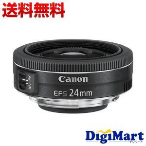 キヤノン Canon EF-S24mm F2.8 STM【新品・並行輸入品(逆輸入)・保証付】(EFS24mm) digimart-shop