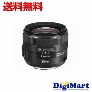 キヤノン Canon EF35mm F2 IS USM 単焦点レンズ【新品・並行輸入品(逆輸入)・保証付】 digimart-shop