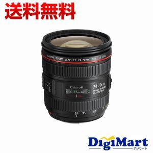 キャノン Canon EF24-70mm F4L IS USM ズームレンズ 【新品・並行輸入品・保証付き・簡易化粧箱(白箱)】 digimart-shop