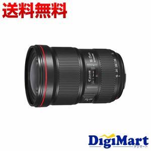 キヤノン Canon EF16-35mm F2.8L III USM ズームレンズ 【新品・並行輸入品・保証付き】 digimart-shop