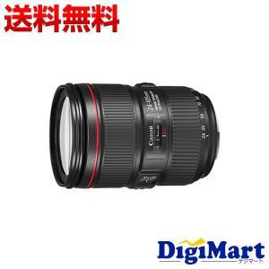 キヤノン Canon EF24-105mm F4L IS II USM ズームレンズ 【新品・並行輸入品・保証付き・簡易化粧箱(白箱)】 digimart-shop