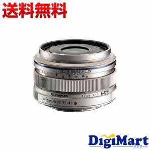 オリンパス OLYMPUS M.ZUIKO DIGITAL 17mm F1.8 [シルバー] 単焦点レンズ【新品・並行輸入品・保証付き】 digimart-shop