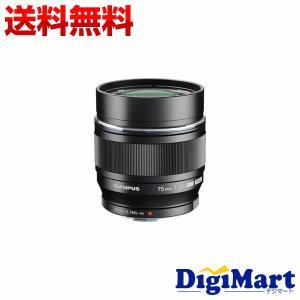 オリンパス OLYMPUS M.ZUIKO DIGITAL ED 75mm F1.8 [ブラック] 単焦点望遠レンズ【新品・並行輸入品・保証付き】 digimart-shop